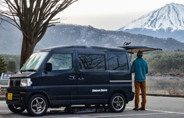 Read more about the article The Perfect 3-Day Camper Van Trip from Tokyo