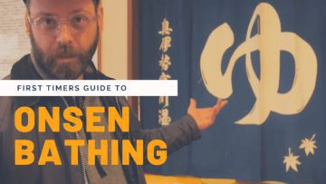 Read more about the article Campers guide to using the onsen