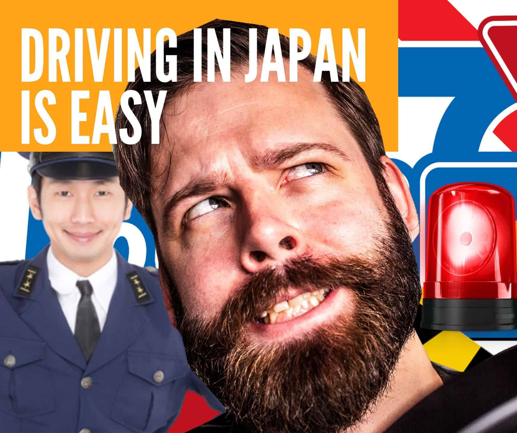You are currently viewing Driving in Japan is Easy