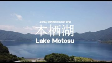 Read more about the article Motosuko Lake – A great summer holiday spot from Tokyo