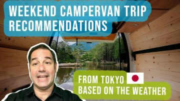 Read more about the article Campervan trip recommendations based on the upcoming weekend weather