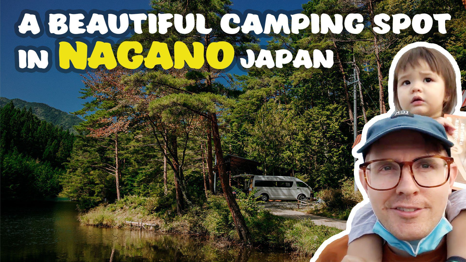 You are currently viewing A beautiful lake campsite in Nagano